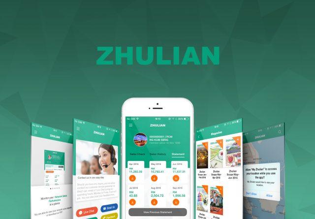 banner_zhulian